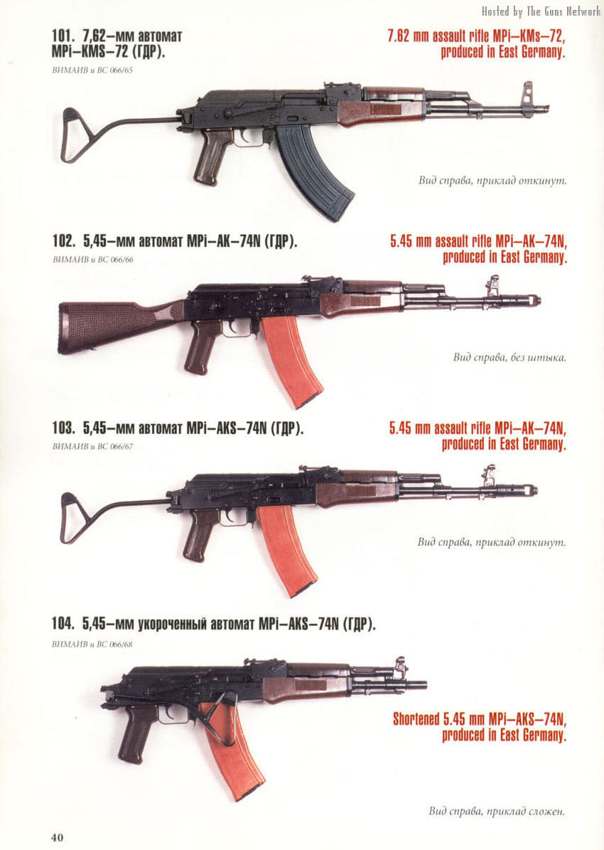 east german ddr ak 47